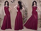 Женское длинное комбинированное вечернее платье 42,44,46р (7расцв), фото 4