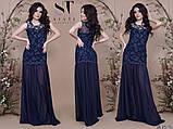 Женское длинное комбинированное вечернее платье 42,44,46р (7расцв), фото 5