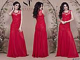 Женское длинное комбинированное вечернее платье 42,44,46р (7расцв), фото 7