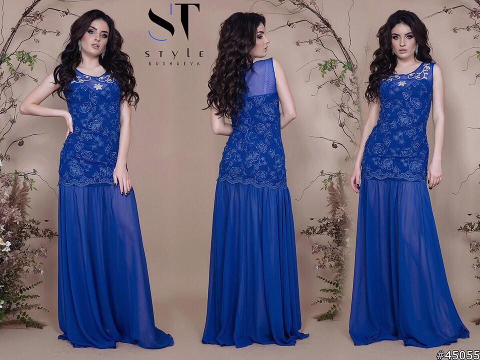 Женское длинное комбинированное вечернее платье 42,44,46р (7расцв)