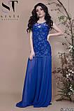 Женское длинное комбинированное вечернее платье 42,44,46р (7расцв), фото 2