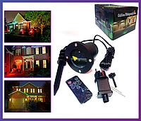 Лазерный звездный проектор Star Shower Motion Laser Light, c многофункциональным пультом