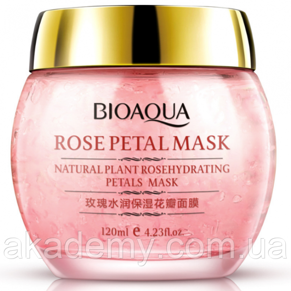 Увлажняющая маска для лица с лепестками розы Bioaqua Rose Petal Mask 120 g