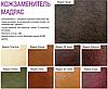 Стул Вега темный орех Мадрас Ваниль (AMF-ТМ), фото 2