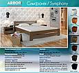"""Кровать деревянная ARBOR DREV  """"Симфония"""" 1,4 бук, фото 7"""