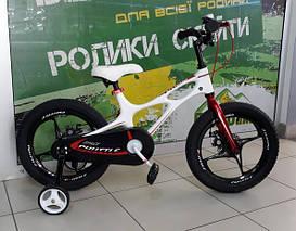 "Велосипед RoyalBaby 16"" SPACE SHUTTLE Mg OFFICIAL UA білий RB16-22-WHT"