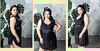 Купальник с кружевной юбкой большого размера, с 48-98 размер, фото 1