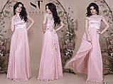 Красивое вечернее длинное в пол комбинированное платье с вышикой 42,44,46р (7расцв) , фото 3
