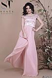 Красивое вечернее длинное в пол комбинированное платье с вышикой 42,44,46р (7расцв) , фото 4