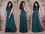 Красивое вечернее длинное в пол комбинированное платье с вышикой 42,44,46р (7расцв) , фото 5