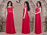 Красивое вечернее длинное в пол комбинированное платье с вышикой 42,44,46р (7расцв) , фото 6