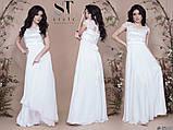 Красивое вечернее длинное в пол комбинированное платье с вышикой 42,44,46р (7расцв) , фото 7