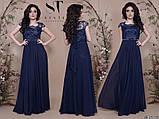 Красивое вечернее длинное в пол комбинированное платье с вышикой 42,44,46р (7расцв) , фото 8