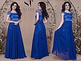 Красивое вечернее длинное в пол комбинированное платье с вышикой 42,44,46р (7расцв) , фото 9