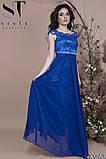Красивое вечернее длинное в пол комбинированное платье с вышикой 42,44,46р (7расцв) , фото 10