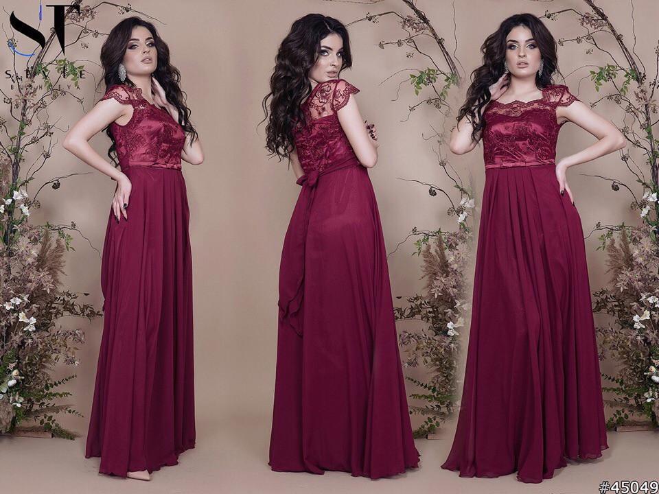 Красивое вечернее длинное в пол комбинированное платье с вышикой 42,44,46р (7расцв)