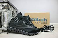 Мужские кроссовки текстильные летние черные Classica 283