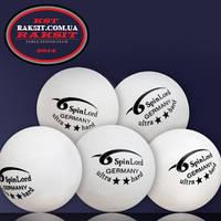 Мячи для настольного тенниса SpinLord 2 звезды Ultra Hard