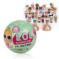 Кукла - сюрприз, Кукла LOL Mini в шаре 6 см, Мини Кукла LQL в шарике, Куколка ЛОЛ, Кукла в яйце, Скидки