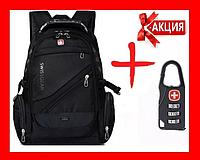 Швейцарский городской рюкзак SwissGear с AUX, USB +Подарок 8810/1418