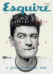 Журнал мужской Esquire (Эсквайр) №04 апрель 2019