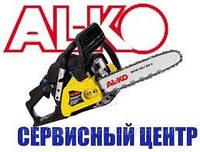 Открытие сертифицированного сервисного центра AL-KO в Харькове