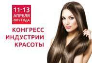 Презентація продуктів від Palco, Le Cher, Profic, O Revle на ESTET BEAUTY EXPO-2019