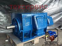 Электродвигатель 4АМНК250М4 110 кВт 1500 об/мин