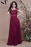 Красивое вечернее длинное в пол комбинированное платье с вышикой 42,44,46р (7расцв) , фото 2