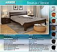 """Кровать деревянная ARBOR DREV  """"Венеция"""" 1,4 бук, фото 6"""