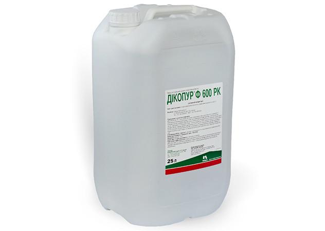 Гербицид Дикопур Ф 600, Nufarm; 2,4 - дихлорфеноксыуксусная кислота в форме диметиламинной соли 600 г/л