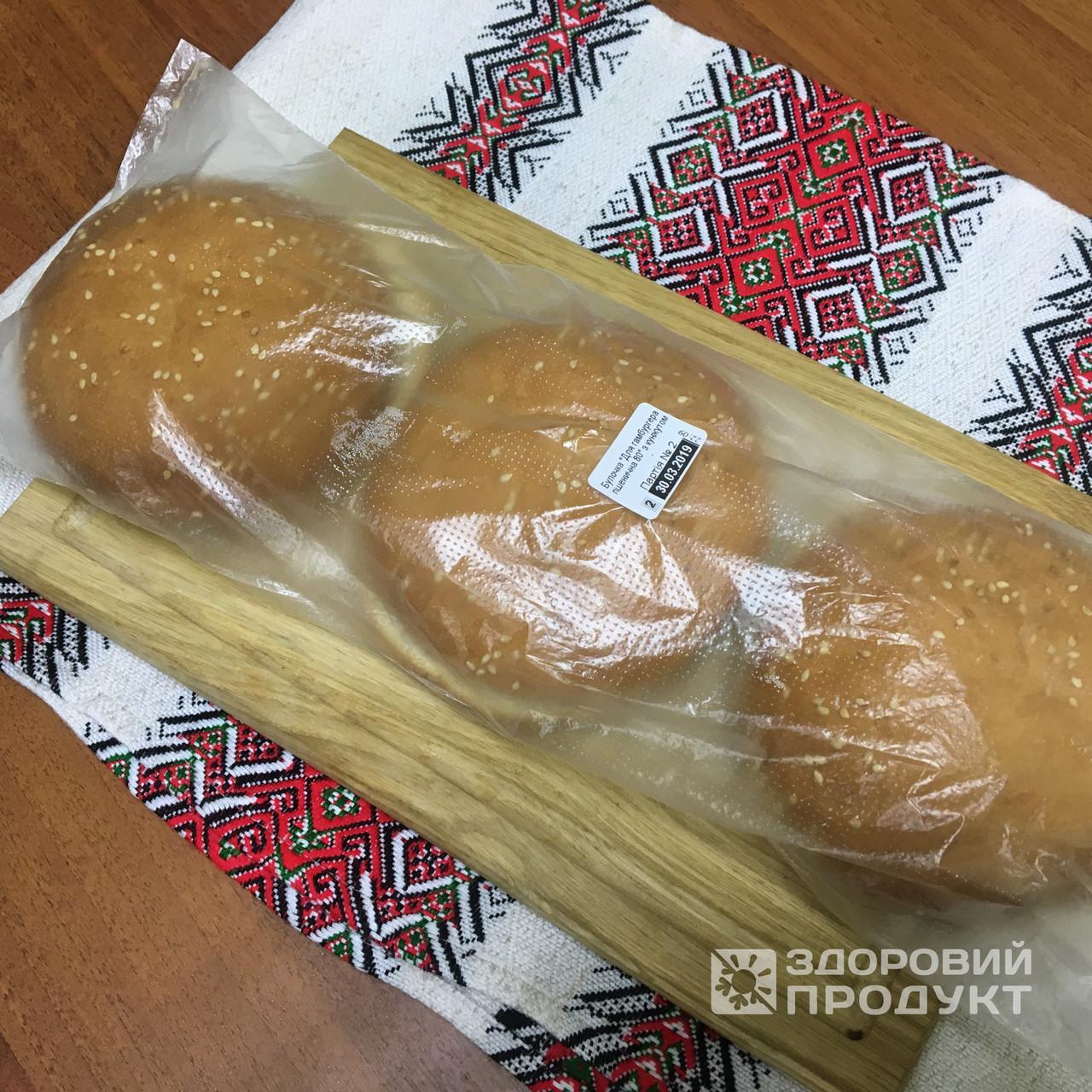 Булочка пшеничная для гамбургера с кунжутом 80 гр. (27шт.) оптом