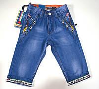 Спортивные костюмы, брюки, джинсы, летние комплекты, шорты, бриджи