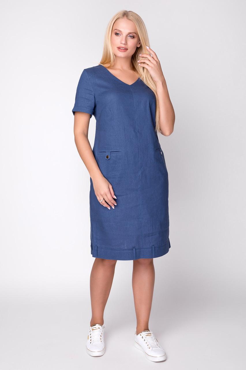 126f8b44b7f8425 Стильное женское платье больших размеров Клэр(50-56р)джинс - Varia в  Харькове