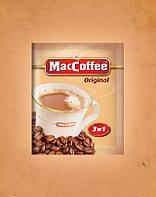 """Кофе растворимый """"MacCoffee"""" 3в1 пакет 20 г х  50 шт х 20 шт в ящике"""