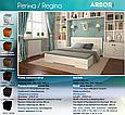 """Кровать деревянная ARBOR DREV  """"Регина"""" 1,6 бук, фото 7"""