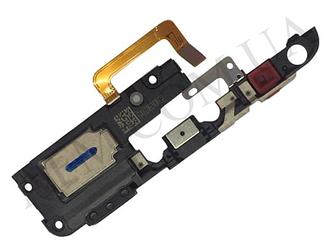 Звонок Huawei Honor 7 Lite (NEM- L21)/  Honor 5C (NEM- L51) в рамке