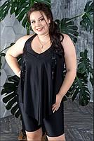 Женский  купальник с шортами большого размера, с 48-98 размер, фото 1