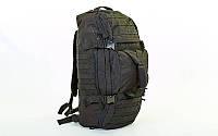 Сумка-рюкзак трансформер тактический  (PL, нейлон оксфорд 900D, р-р 66х32х17см, черный), фото 1
