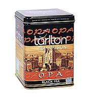 Чай Tarlton OPA 250 грамм чёрный цейлонский тарлтон крупнолистовой