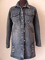 Кардиган джинсовый удлиненный  на пуговицах  (р-р.48-50, 52-54) Код 1097М
