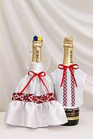 Свадебный набор для декора шампанского украинский Bonita Жених и невеста (004)