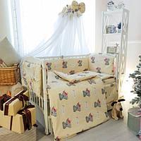 Детский постельный набор в кроватку 8 предметов Мишки Girl желтый
