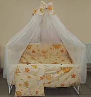 Детский постельный набор в кроватку 8 предметов Мишки в гамаке желтый