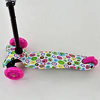 Самокат детский Best Scooter 779-1204, 3 колеса, фото 1