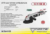 Болгарка Forte EG 24-230 SN