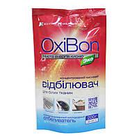 Отбеливатель для белых тканей OxiBon 200г