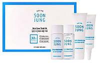 Набор миниатюр  для ухода за чувствительной, поврежденной кожей Etude House Soon Jung Care Kit