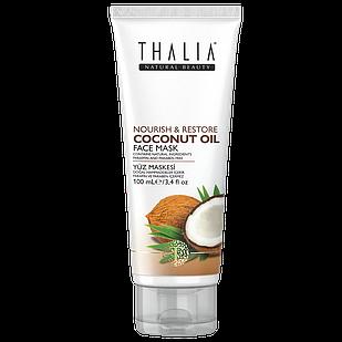 Поживно-відновлююча маска для обличчя Akten Cosmetics Thalia 100 мл (3609042)