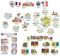 Кабінет французької мови